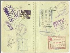 UAR Egypt Revenue  Stamps On Used Saudi Arabia Passport Visas Page With Oman Entry + Exit Postmark - Egypt