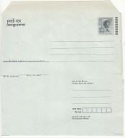 Rs 15.00 Aerogramme, Postal Stationery On Mother Teresa, India Unused, Nobel Prize, Christianity - Aerogramma
