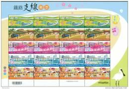 Taiwan 2011 Railway Branch Lines Stamps Sheet Tourist Train Sky Lantern Farm Flower Railroad Locomotive Bird