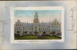 Ukraina/Romania(Bucovina) - Postcard Circulated In 1912 - Greetings From Czernowitz - Gr.Or.Erzb.Residenz. - 2/scans - Roumanie