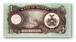 BIAFRA - 1 Pound ND ( 1968 - 69 ) Pick 5.a Serie DU - Different Colour On Back ( Nigeria ) Africa - Banconote