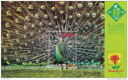 INDONESIA 2016 ** Peacock Pfau Paon S/S - OFFICIAL ISSUE - A1651