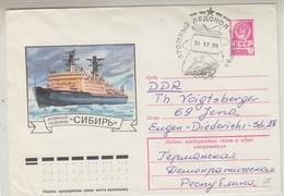 Russia 1978 Atomic Icebreaker Cover Ca 31 12 78 (34248) - Poolshepen & Ijsbrekers