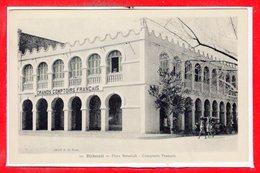 AFRIQUE --  DJIBOUTI -- Place Menelick - Comptoir Français - Djibouti