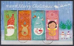 °°° HONG KONG - MERRY CHRISTMAS - 2014 °°° - Oblitérés