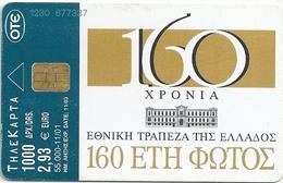 Greece - National Bank Of Greece 4 - X1355 - 11.2001 - 55.000ex, Used - Greece
