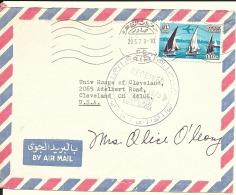 Lettre  Egypte 1979  (57) - Egypt