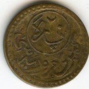 Médaille Jeton Turquie Turkey 20 Para 1910 / 1920 Pont Galata - Péage - Monétaires / De Nécessité