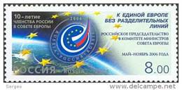 Russia 2006 Membership Of Russia In The Council Of Europe  MNH - Unused Stamps