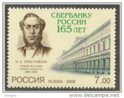 Russia 2006 The 165th Anniversary Of Savings Bank Of Russia  MNH - Unused Stamps
