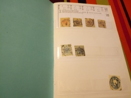 D0814 CARNET A CHOIX AUTRICHE A TRIER BELLE COTE DÉPART 5€ - Sammlungen (im Alben)