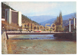 Géorgie, Borjomi, Pont Suspendu Sur La Rivière Kura, Sur Entier Postal 4 K., 1983, Neuve - Georgia