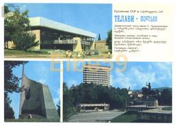 Géorgie, Telavi, Carte Multivues, Théâtre, Mémorial, Hôtel Kakhétie, Sur Entier Postal 4 K., 1983, Neuve - Georgia