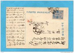 MARCOPHILIE-Carte Postale  Afft N° 119 -cad 1913--1-1/2 Sen  Bleu  Tarif Intérieur - Japan