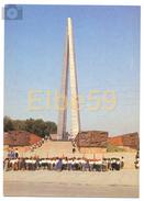 Kazakhstan, Shymkent, Mémorial Militaire De La Gloire, Sur Entier Postal 4 K., 1985, Neuve - Kazakistan