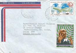 Benin 1986 Parakou UPU 5f On 125f Overprint Michel 357 Raoul Follereau Lepra Cover - Benin – Dahomey (1960-...)