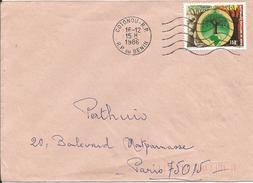 Benin 1986 Cotonou Desertification Cover - Benin – Dahomey (1960-...)