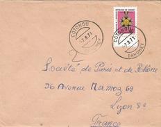 Benin 1971 Cotonou Independence Star Cover - Benin – Dahomey (1960-...)