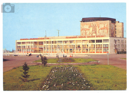Kazakhstan, Pavlodar,  Tractor Plant, Sur Entier Postal 4 K., 1985, Neuve - Kazakistan
