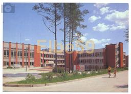 Lituanie, Visaginas, Sniečkus, Lycée, Sur Entier Postal 4 K., 1985, Neuve - Lituania
