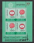 Indonesie Sheet 887 (B24) MNH Internationale Postzegeltentoonstelling Amphilex 1977 NOW MANY STAMPS INDONESIA VERY CHEAP - Indonesië