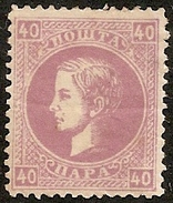 SERBIA 1869 - Yvert #23 - MLH * (Rare!) - Serbia