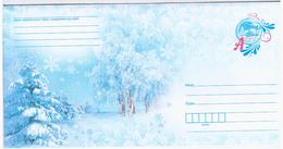 Belarus 2015 Merry Christmas And Happy New Year, Envelope + Card Inside - Belarus