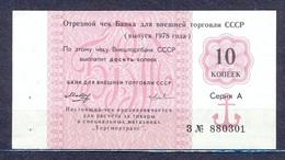 Russia - 1978 - 10 Kop...fx121....UNC - Russie