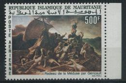 1966 Mauritania, Quadro Gericault Posta Aerea, Serie Completa Nuova (**) - Mauritania (1960-...)