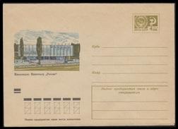 "8877 RUSSIA 1973 ENTIER COVER Mint KISLOVODSK CAUCASUS CINEMA ""ROSSIYA"" FILM ART MOVIE MOVIES USSR 73-239"