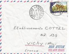 Benin 1969 Cotonou Lion Cat Cover - Benin – Dahomey (1960-...)