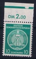 DDR  Mi Nr 30 Y X II Zeichnung 4 BPP Weigelt Signiert  WZ 2 XII MNH/**/postfrisch/neuf Sans Charniere - Service