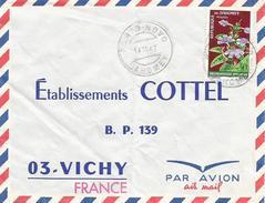 Benin 1967 Porto Novo Eremomastax Speciosa Medicinal Plant Cover - Benin – Dahomey (1960-...)