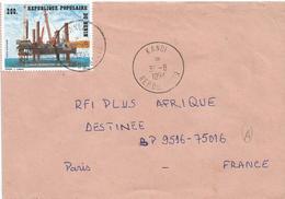 Benin 1994 Kandi Oil Petroleum Petrol Platform Cover - Benin – Dahomey (1960-...)