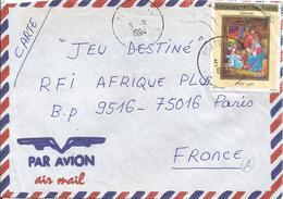 Benin 1994 Porto Novo Christmas Navidad Cover - Benin – Dahomey (1960-...)