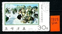 KOREA Del NORD - Year 1975 - Usato - Used. - Corea Del Nord