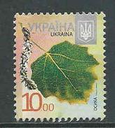 Oekraine, Yv 1058 Jaar 2012, Gestempeld, Zie Scan - Ukraine