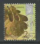 Oekraine, Yv 1062 Jaar 2012, Gestempeld, Zie Scan - Ukraine