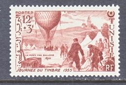 TUNISIA  B 123   **  BALLOON  POST - Tunisia (1888-1955)