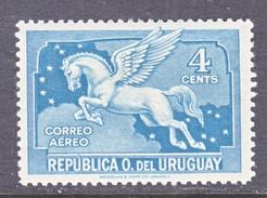 URUGUAY  C 31  *  FLYING  HORSE  PEGASUS - Uruguay
