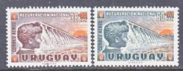 URUGUAY  CB 1-2  **  HYDRO  DAM - Uruguay