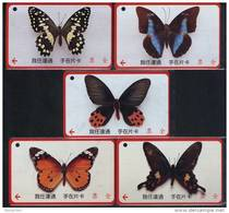 Set Of 5 Taiwan Early Bus Ticket Cards Butterflies Butterfly Insect - Tickets - Vouchers