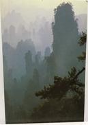 CHINA Postcard, Suoxiyu Emerald Hairpins Vying Attractions, - Cina