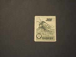 TAIWAN/FORMOSA - 1961 GRANCHIO - NUOVO(++) - Neufs