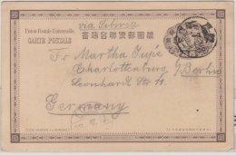 Japan - 4 Sn. GA-karte Kobe - Charlottenburg 1911 - Buste