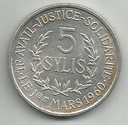 Guinea 5 Sylis 1971. KM#45 - Guinea