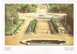 T1403 Tiblisi Tblisi - Park / Viaggiata - Georgia