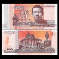 Cambodia Cambodge Kampuchea 100 Riels UNC Banknote 2014 - Cambodia