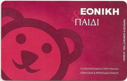 Greece - ETE Bank 3 - X1030 - 02.2001 - 35.000ex, Used - Greece