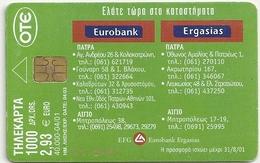 Greece - Eurobank Ergasias 1 - X1090 - 04.2001 - 40.000ex, Used - Greece